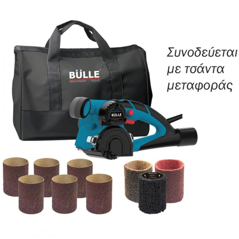 Bulle (633052)