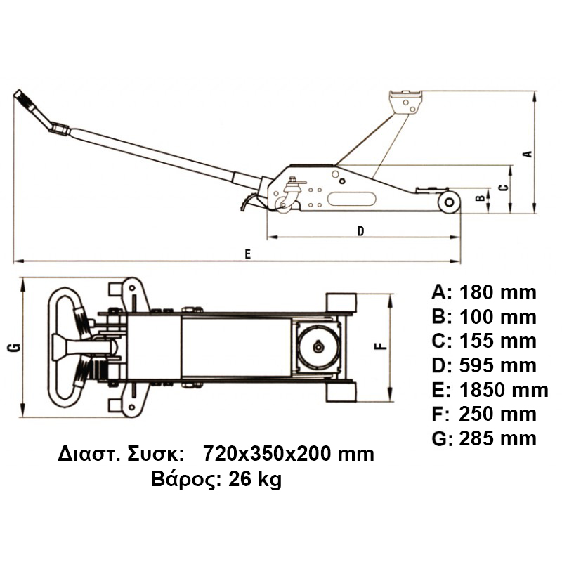5 ton. Τ825011L