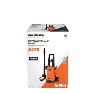 Πλυστικό υψηλής πίεσης 2200W 5470, Krausmann