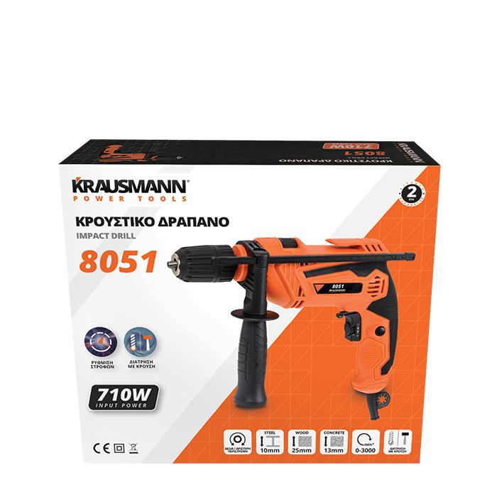Κρουστικό δράπανο 710W 8051, Krausmann