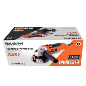 Γωνιακός τροχός Ø125mm 710W 8451, Krausmann