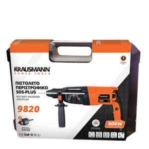 Περιστροφικό πιστολέτο SDS-Plus 2.8J 800W 9820, Krausmann