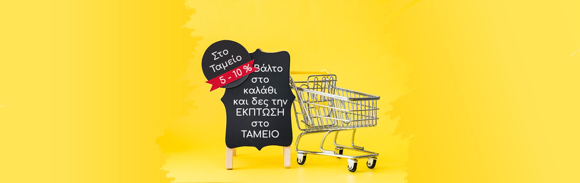 cms-pg-ekptosi-banner