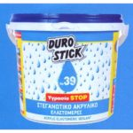 DURO STICK No39