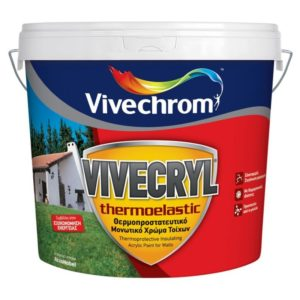 Vivecryl thermoelastic Λευκό 10lt για εξωτερικούς χώρους, Vivechrom