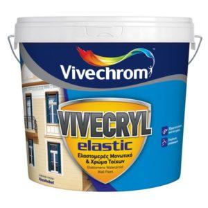 Vivecryl Elastic Λευκό 10lt για εξωτερικούς χώρους, Vivechrom